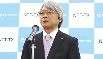 NTTテクノクロス 研究所との連携で新規事業を創出 AIや映像、セキュリティなどを主要テーマに
