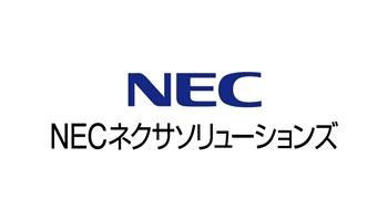 NECネクサソリューションズ、WebRings福祉総合システムをクラウドで提供   週刊BCN+
