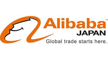 アリババクラウド、技術者5000人を世界で採用、デジタル化スピードの加速で